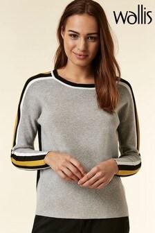Wallis Grey Contrast Stripe Sleeve Jumper