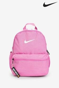 Nike Kids Pink Just Do It Brasilia Backpack