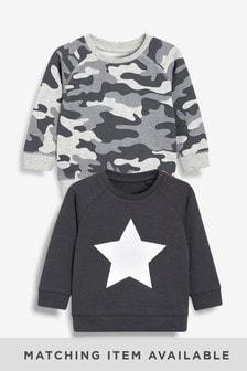 מארז שתי חולצות עם צווארון עגול עם כוכבים/בצבעי הסוואה (3 חודשים-7 שנים)