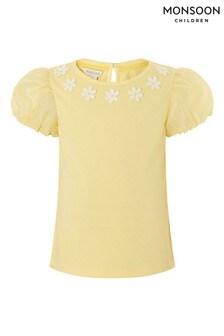 Monsoon Yellow Daisy Organza Top