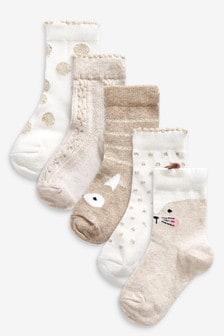 5 Pack Character Socks