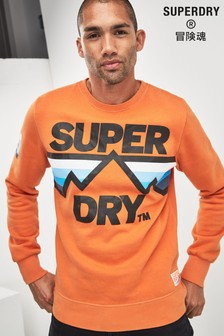 Superdry Yellow Long Sleeve Crew Jumper
