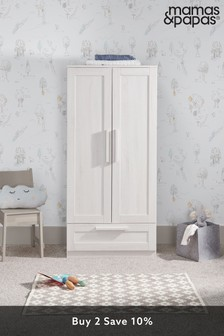 Mamas & Papas® Atlas Wardrobe