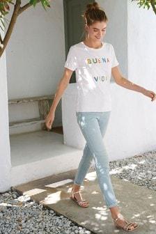 סקיני ג'ינס