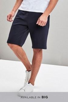 Jersey-Shorts mit Reißverschluss