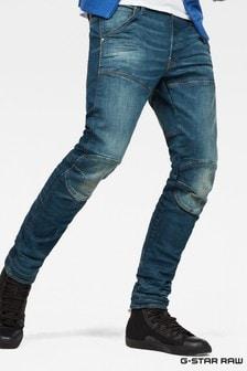Выбеленные джинсы зауженного кроя G-Star