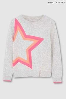 Mint Velvet Grey Oversize Neon Star Jumper