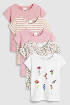 מארז חמישיית חולצות טי קצרות (3 חודשים-7 שנים)