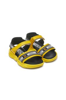 Boys Yellow Leather Sandals