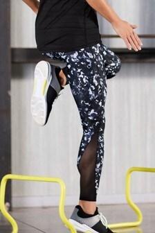 40364da98dc5f Sports Leggings | Womens Leggings For Yoga & Cycling | Next UK