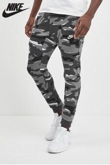 Nike Grey Camo Club Jogger