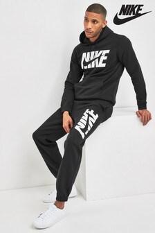 Nike Fleece Logo Tracksuit