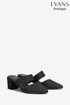 b3d0ddff7 Mules Shoes | Block Heel Mules Shoes | Next Official Site
