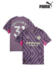 Superdry Red Varsity Hoody