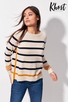 Khost Yellow Fine Knit Stripe Jumper