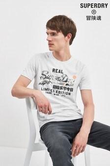 Superdry White Logo T-Shirt