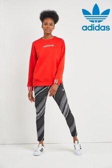 adidas Originals Black/White Print Superstar Track Pant