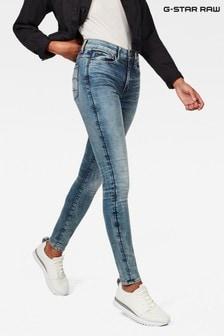 G-Star 3301 Dekonstruierte Skinny-Jeans mit hohem Bund
