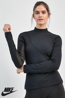 Nike Pro HyperCool Long Sleeve Ribbed Tee