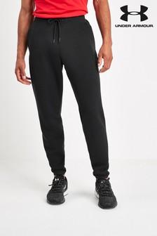 Pantalon de jogging Under Armour Unstoppable Move