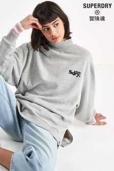 Superdry Grey High Neck Sweat Top