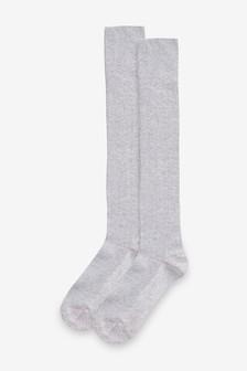Lot de 2 paires de chaussettes montantes (Garçon)