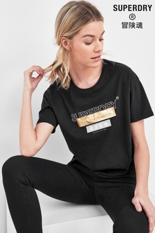 Superdry Black Portland Tee