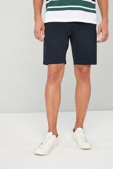 Skinny Stretch Chino Shorts