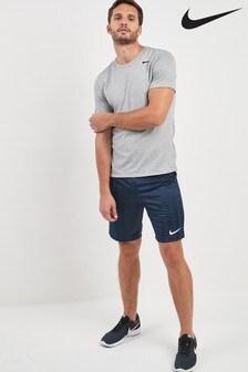 Nike Academy Shorts mit Streifen