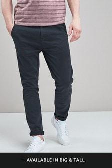 Chino nohavice z čistej bavlny