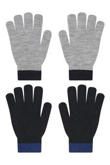 Boys Grey Gloves Set