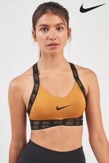Nike Indy Beige Logo Sports Bra