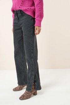 Popper Wide Leg Jeans