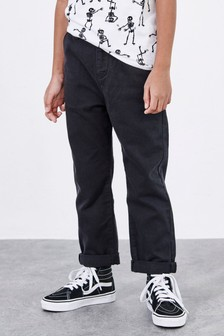 Loose Fit Trousers (3-16yrs)
