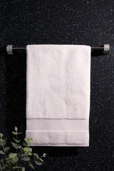 Harper Towel Rail