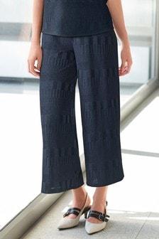 Textured Rib Culottes