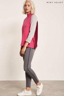 Mint Velvet Grey Maryland Self Side Stripe Jean
