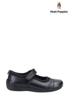 Clara Junior School Shoes