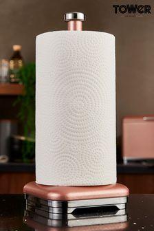 Tower Glitz Kitchen Towel Pole