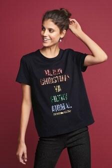 """T-Shirt """"Weekend"""""""