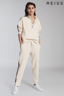Reiss White Libby Side Stripe Loungewear Zip Through Sweat Top