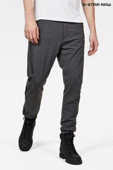 G-Star Grey Citishield 3D Cargo Slim Tapered Cuffed Trousers