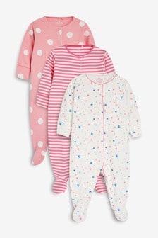 Stars And Stripe Sleepsuits Three Pack (0個月至2歲)