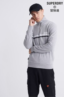 Superdry Grey Stripe Half Zip Top