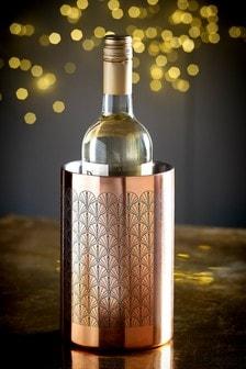 Vintage Fan Wine Cooler Rose Gold