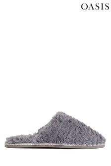 Oasis Grey Faux Fur Mule Slippers