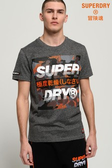 Superdry Trophy Camo T-Shirt