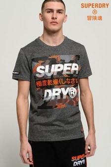 Superdry Trophy Camo T-Shirt