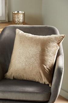 Gold Metallic Speckle Cushion