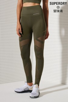 Superdry Training Contour Leggings